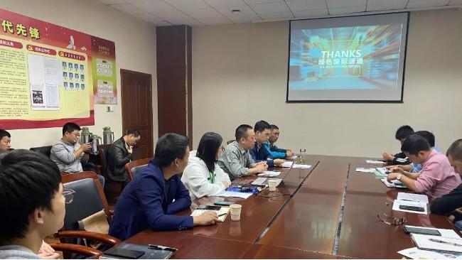 绿色国际受邀参加浙江省邮政湖州分公司跨境物流专业知识交流座谈会