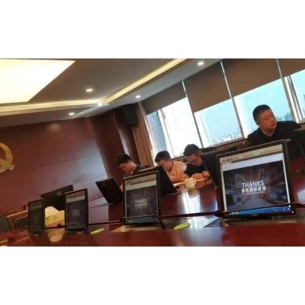 浙江省邮政嘉兴分公司召开跨境物流专业知识交流座谈会